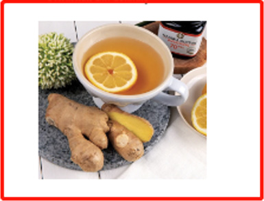 Ginger Honey Water Recipe